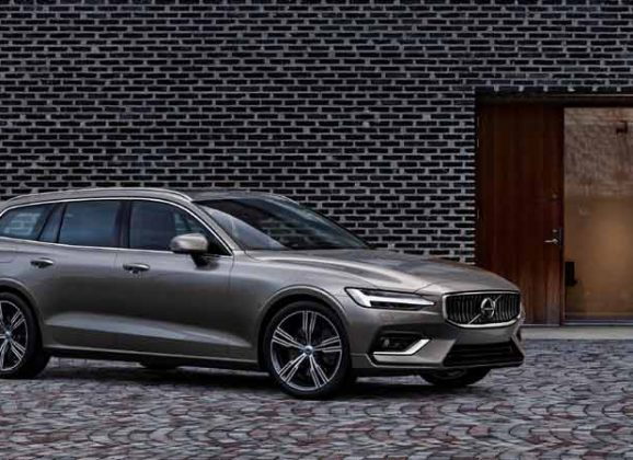 Eight things to know about the new Volvo V60
